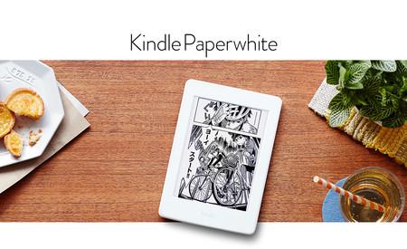 ¿Nos hace falta más espacio en el lector de libros? Kindle ofrece 32GB para que los japoneses vean manga