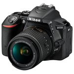 Si quieres hacerte nikonista, tienes la Nikon D5500 con objetivo 18-55 estabilizado por 515 euros en eBay