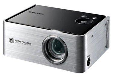 Samsung P300, proyector casi de bolsillo