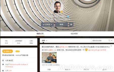 Xiaomi Mi Band Hugo