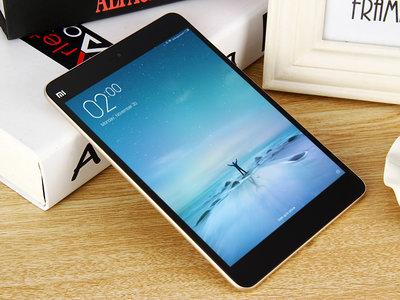 Oferta Flash: Xiaomi Mi Pad 2 por 137,34 euros y envío gratis