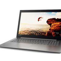 Lenovo Ideapad 310-15IKBN, otro portátil potente con el que ahorrar, comprándolo hoy en Amazon, por sólo 599 euros