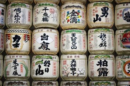 Viajar a Japón: películas a ver antes de partir