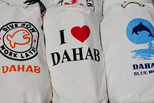 Dahab 1860912 960 720