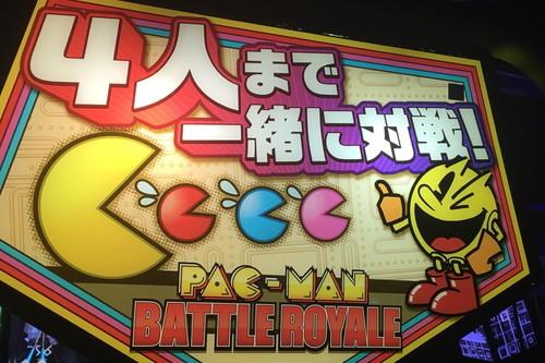 Pac-man Battle Royale, un experimento fallido del mítico comecocos que habría sido muy distinto si se lanzase por su 40 aniversario