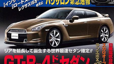 Infiniti podría vender el Nissan GT-R de cuatro puertas