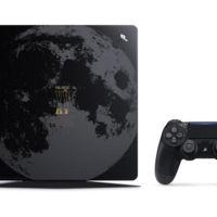 Así es la PS4 Luna Edition, ese oscuro objeto de deseo para los fans del Final Fantasy XV