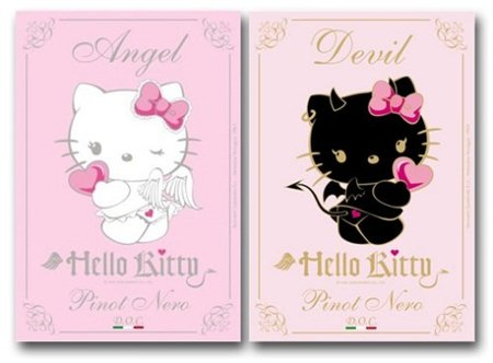Vino de Hello Kitty