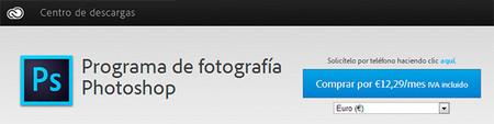 Adobe rebaja el precio mensual por tiempo limitado para Photoshop CC y Lightroom 5 (hasta el 28 de febrero de 2014)