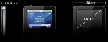 Meizu MusicCard M3, competidor para el nano