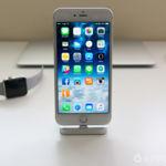 10 aplicaciones que se han actualizado para ser 100% compatibles con iOS 10
