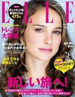 Natalie Portman luce en Elle Japón la tendencia rosa de la primavera