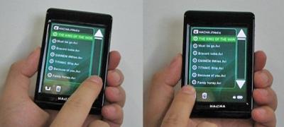 Hacha PA20, reproductor con pantalla táctil