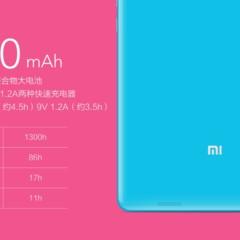 Foto 4 de 13 de la galería xiaomi-mipad en Xataka Android