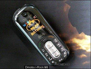 Dmobo i-Rock M8, el móvil de Batman