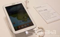 Samsung Galaxy Note 8, toma de contacto