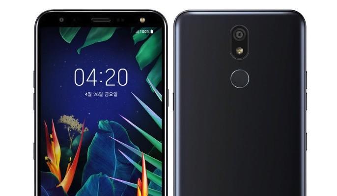 Nuevo LG X4 2019: protección militar para el nuevo teléfono de línea baja que debuta en Corea del Sur