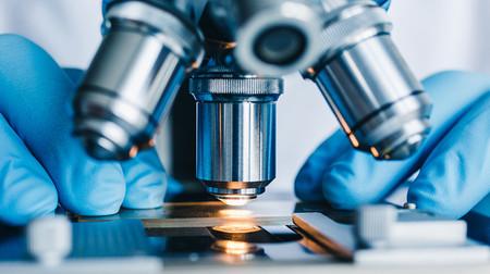 Microscopio Csic Investigacion Ibm