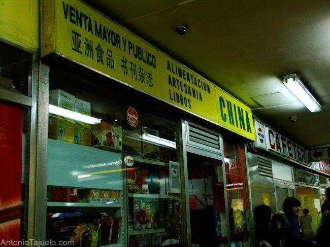 tienda china