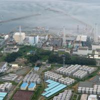 Un enorme muro de hielo subterráneo: la solución de Japón al desastre de Fukushima