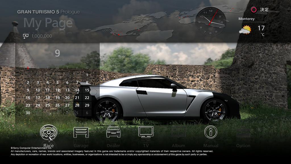 Foto de Gran Turismo 5 (TGS 2007) (5/8)