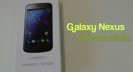 Galaxy Nexus sometido a examen