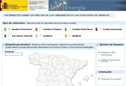 Comparativa de precios de las gasolinas: el Ministerio de Industria mejora su web y añade servicios móviles