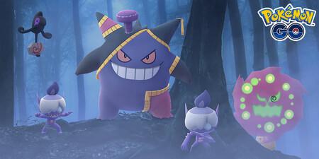 Pokémon GO: todas las misiones de la tarea de investigación especial Un mensaje terrorífico desenmascarado