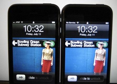 Rango de color más cálido en la pantalla del iPhone 3G