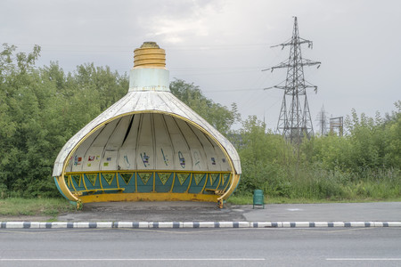 Saransk Russia