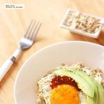 Avena cocida con huevo y epazote. Receta fácil para el desayuno