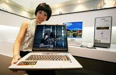 Samsung Sens G10, con pantalla de 17 pulgadas