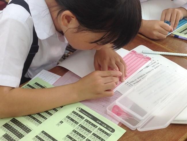 Uniforme Escolar Japon 1