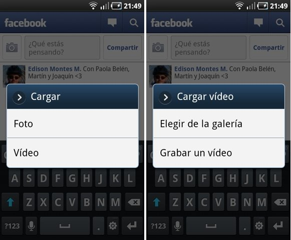 facebook-video-android.jpg