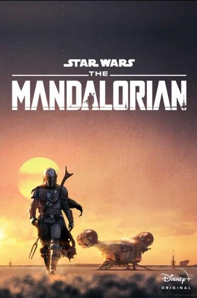 The Mandalorian T1