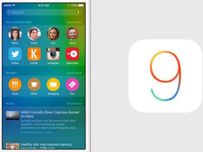 iOS 9 ya está aquí y estas son todas sus novedades