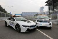 El BMW i8 de la Fórmula E no es precisamente aburrido