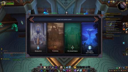 World Of Warcraft Shadowlands 05