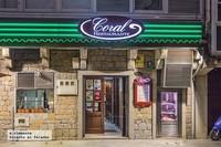 Restaurante Marisquería Coral en A Coruña, cincuenta años de buen pescado y marisco