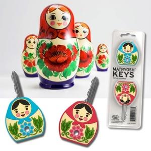 Dale un aspecto original a tus llaves con Fred & Friends