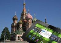 El gobierno ruso estudia prohibir el uso del iPad en su administración