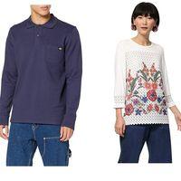 Chollos en tallas sueltas de camisas, camisetas y polos de marcas como El Ganso, Desigual o Pepe Jeans en Amazon