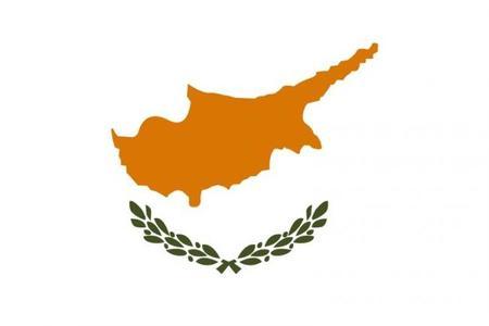 ¿Cuántos depósitos tiene Chipre?