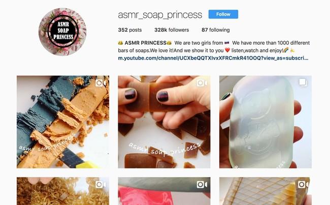 Window Y Asmr Princess Asmr Soap Princess O Instagram Photos And Videos