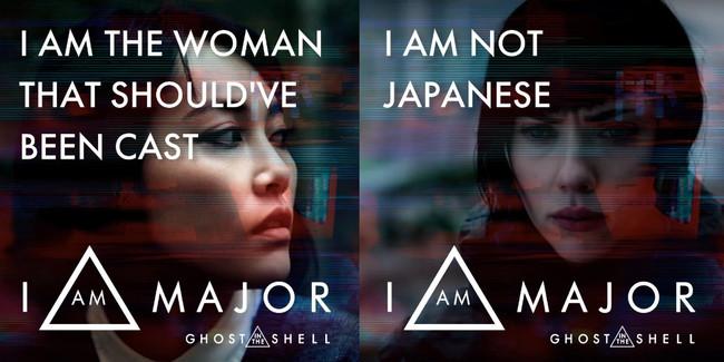 Los de Ghost in the Shell han tenido la idea promocional del siglo: un generador de memes para sus haters