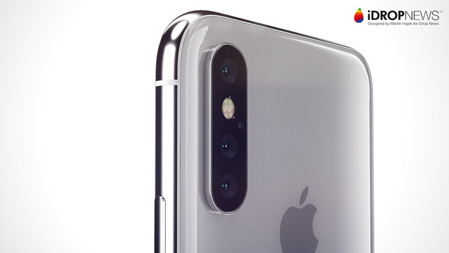 Iphone tres Lens Camera Concept Images Idrop News X Martin Hajek 9
