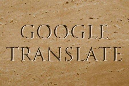 Google Translate es tan listo que hasta sabe latín