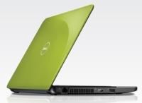 Dell Inspiron 11z viene en el tamaño de un ultraportátil