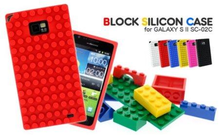 Funda tipo Lego para Samsung Galaxy S II: no todo va a ser Apple