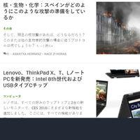 Cómo traducir una página web usando Google Translate